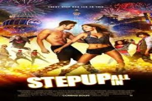 Step Up 5